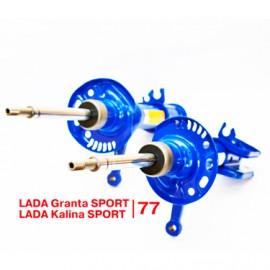 Стойка газонаполненная передней подвески с укороченным ходом штока LADA Granta Sport, LADA Kalina2 Sport, серия SPORT А 190.2905.002/003-40 АСОМИ