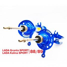 Стойка газонаполненная передней подвески с укороченным ходом штока LADA Granta Sport, LADA Kalina2 Sport, серия SPORT А 190.2905.002/003-41 АСОМИ